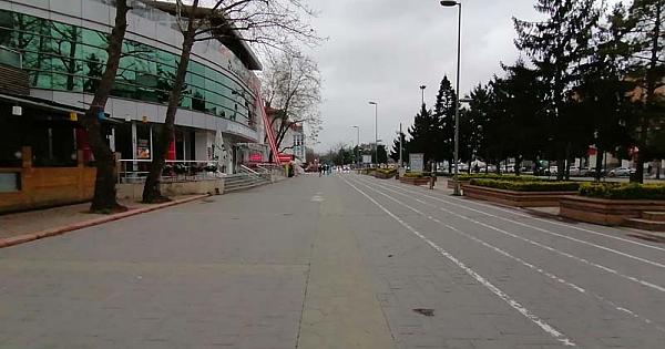 Sakarya Şehir Merkezi 24 Mart 2020 Saat 18:30