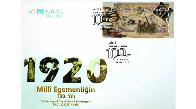 """PTT AŞ'DEN """"MİLLÎ EGEMENLİĞİN 100. YILI"""" KONULU ANMA PULU"""