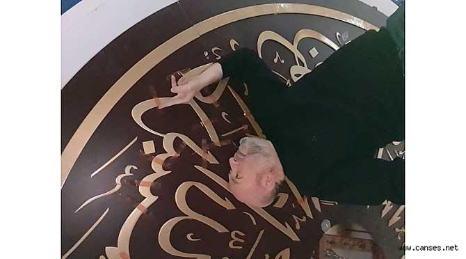 SAÜ, Türkiye'deki ve Dünyadaki Camileri Hat Sanatı ile Süsleyecek