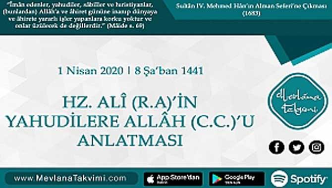 Hz. Ali (r.a.)'ın Yahudilere Allah (c.c.)'u Anlatması