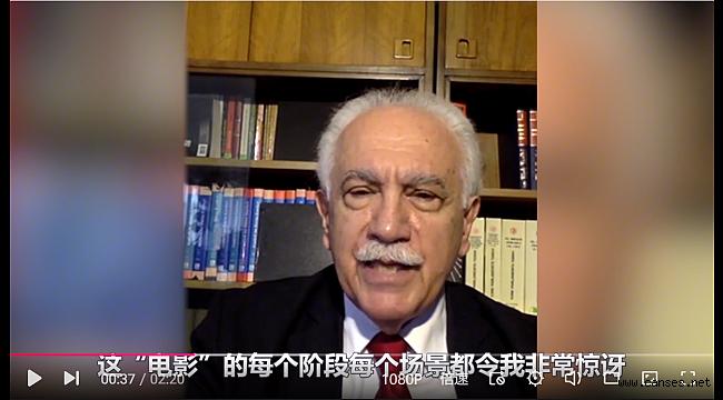 Doğu Perinçek Çin Basınında
