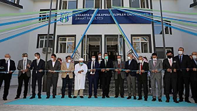 SUBÜ Ziraat Fakültesi törenle açıldı