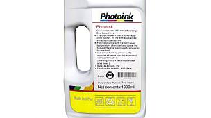 Canon Uyumlu 1000 ml Pigment Sarı Mürekkep (PHOTO INK Akıllı Mürekkep)