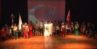 Sakarya Üniversitesi Devlet Konservatuvarı 15 Temmuz Şehitleri Anısına Marş